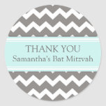 Bat Mitzvah Thank You Custom Name Favor Tags Blue Stickers