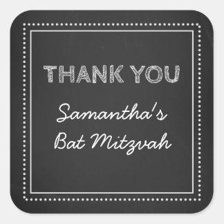 Bat Mitzvah Thank You Custom Name Favor Tags Chalk
