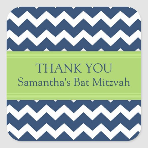 Bat Mitzvah Thank You Custom Name Favor Tags Lime Square Sticker