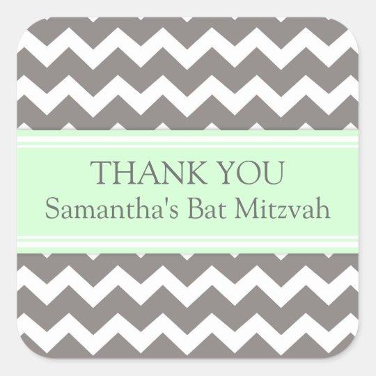 Bat Mitzvah Thank You Custom Name Favor Tags Mint