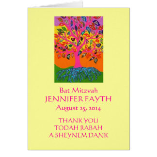 Bat Mitzvah Thank You FOLDOVER Card - Tree Of Life