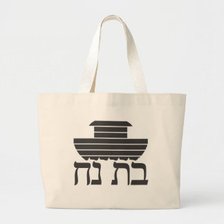 Bat Noach Large Tote Bag