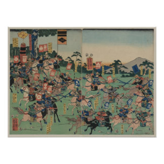 Batalla de Kawanakajima Póster