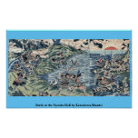 Batalla en el Nyoirin Pasillo por Katsukawa, Shunt Impresiones