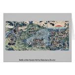 Batalla en el Nyoirin Pasillo por Katsukawa, Shunt Tarjetas