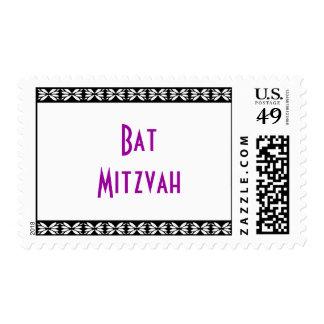 BatMitzvah stamp