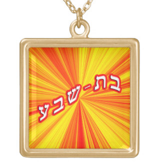 Batsheva, Bat-sheva Gold Plated Necklace