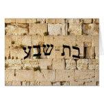 Batsheva, Palo-sheva - HaKotel (pared occidental) Tarjeta