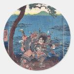 Battle at Yashima Dannoura by Utagawa, Yoshitora Sticker