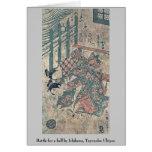 Battle for a ball by Ishikawa, Toyonobu Ukiyoe Cards