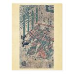 Battle for a ball by Ishikawa, Toyonobu Ukiyoe Post Card