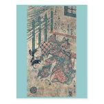 Battle for a ball by Ishikawa, Toyonobu Ukiyoe Postcards