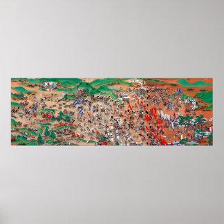 Battle of Sekigahara 関ヶ原の戦 Póster