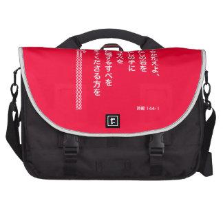 Battle Rosary in Japanese Laptop Messenger Bag