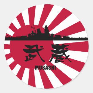 Battle Ship Musashi Classic Round Sticker