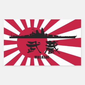 Battle Ship Musashi Rectangular Sticker