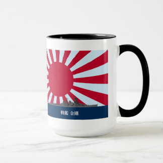 Battleship Kongo Mug