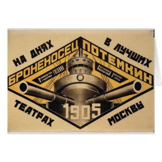'Battleship Potemkin' movie ad print Card