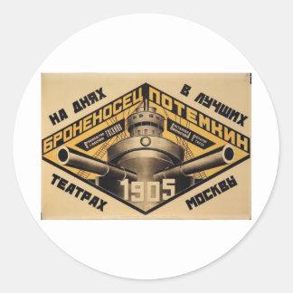 'Battleship Potemkin' movie ad print Classic Round Sticker