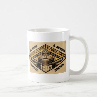 'Battleship Potemkin' movie ad print Coffee Mug