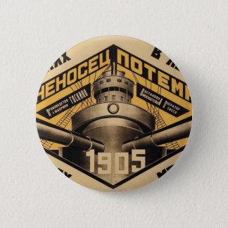 'Battleship Potemkin' movie ad print Pinback Button