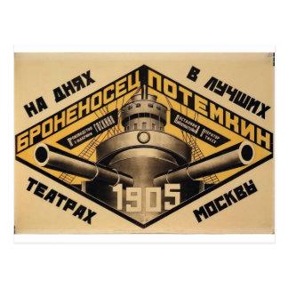Battleship Potemkin movie ad print Postcards