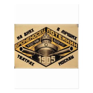 Battleship Potemkin movie ad print Post Card