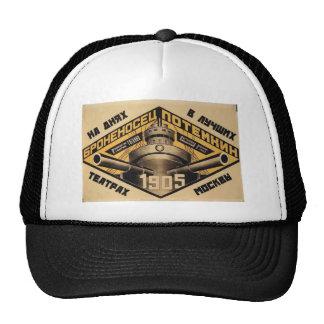 'Battleship Potemkin' movie ad print Trucker Hat