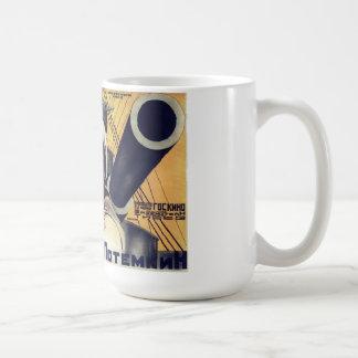 """Battleship Potemkin"" Mug"