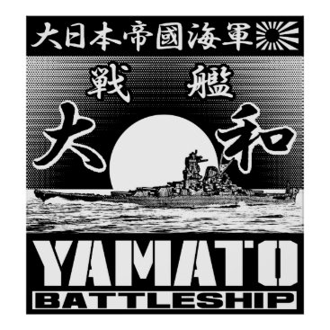 Art Themed Battleship Yamato Poster Poster
