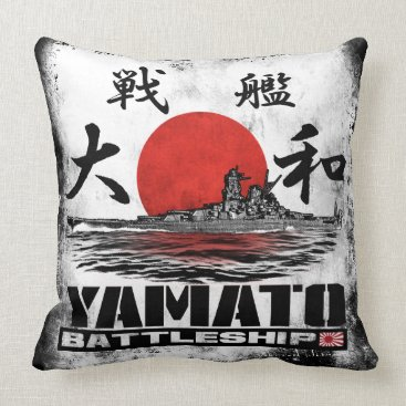 Battleship Yamato Throw Pillow Throw Pillow