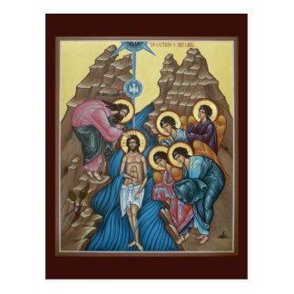 Bautismo de nuestro señor Prayer Card Tarjeta Postal