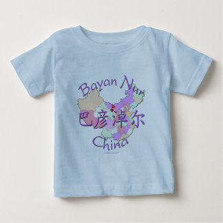 Bayan Nur China Baby T-Shirt