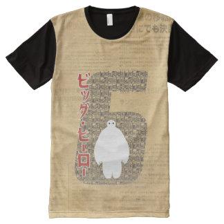 Baymax 6 Pattern All-Over-Print Shirt