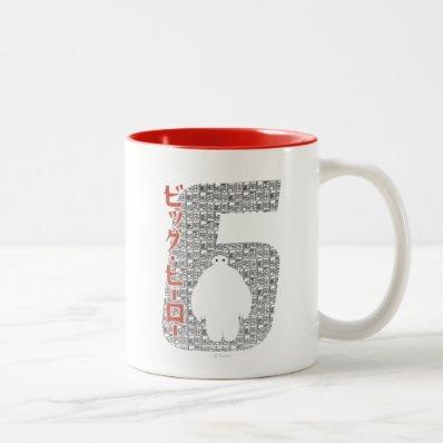 Baymax 6 Pattern Mug
