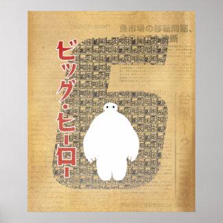 Baymax 6 Pattern Poster