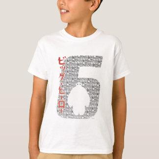 Baymax 6 Pattern T-Shirt
