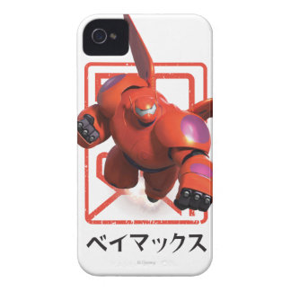 Baymax iPhone 4 Cases
