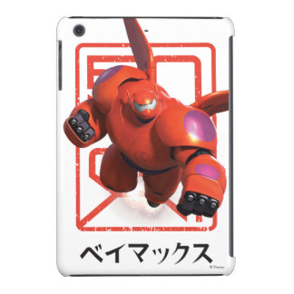 Baymax iPad Mini Cases