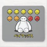Baymax Emojicons Alfombrilla De Ratón
