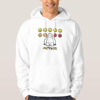 Baymax Emojicons Hoodie