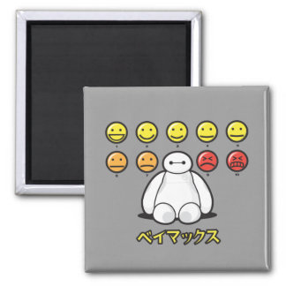 Baymax Emojicons Imán Cuadrado