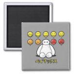 Baymax Emojicons Imanes De Nevera