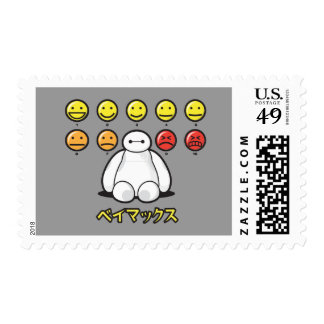 Baymax Emojicons Postage Stamps