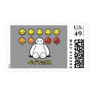 Baymax Emojicons Sello Postal