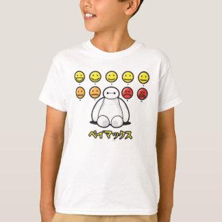 Baymax Emojicons T-Shirt