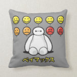 Baymax Emojicons Throw Pillow