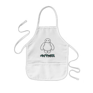 Baymax Green Graphic Kids' Apron