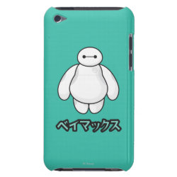 Case-Mate iPod Touch Barely There Case with Big Hero 6 Baymax ベイマックス design