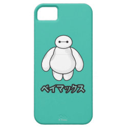 Case-Mate Vibe iPhone 5 Case with Big Hero 6 Baymax ベイマックス design
